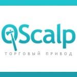 Торговый привод QScalp