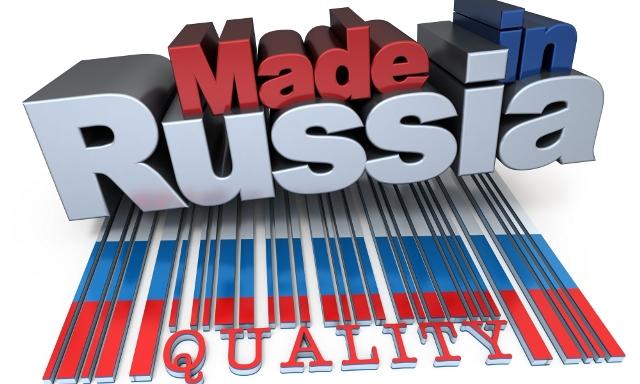 Лучшие российские акции по версии Citi Research
