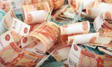 Куда вложить 100 000 рублей, чтобы заработать?