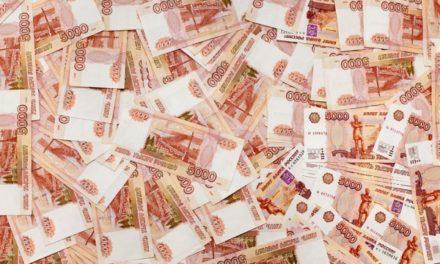 Куда вложить 1 000 000 рублей, чтобы заработать?