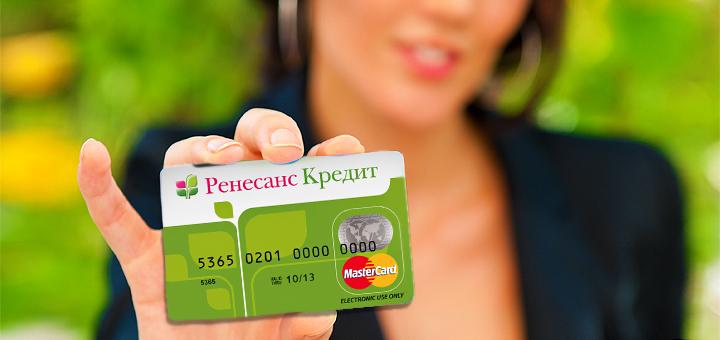 Надежные депозиты в РФ