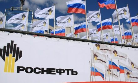 Как купить акции Роснефти физическому лицу?