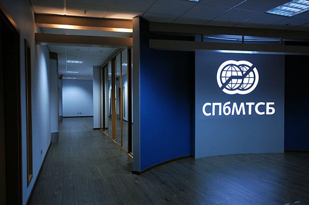 Биржа СПбМТСБ – крупнейшая товарная площадка России