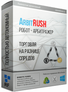 ArbitRUSH
