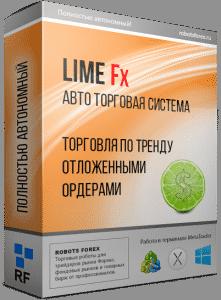 Торговый советник LimeFx