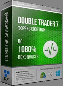 DoubleTrader 7.1