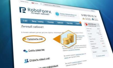 Преимущества компании RoboForex