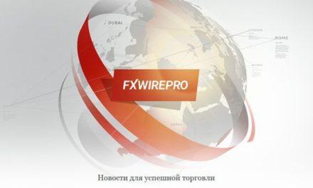 Новости Форекс онлайн в реальном времени в окне терминала MetaTrader 4