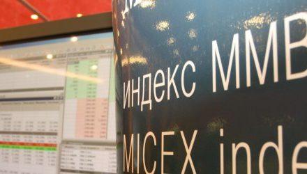 Котировки акций на ММВБ в режиме реального времени
