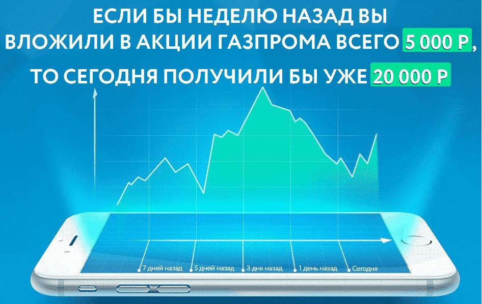udalennaya-rabota-linux-11