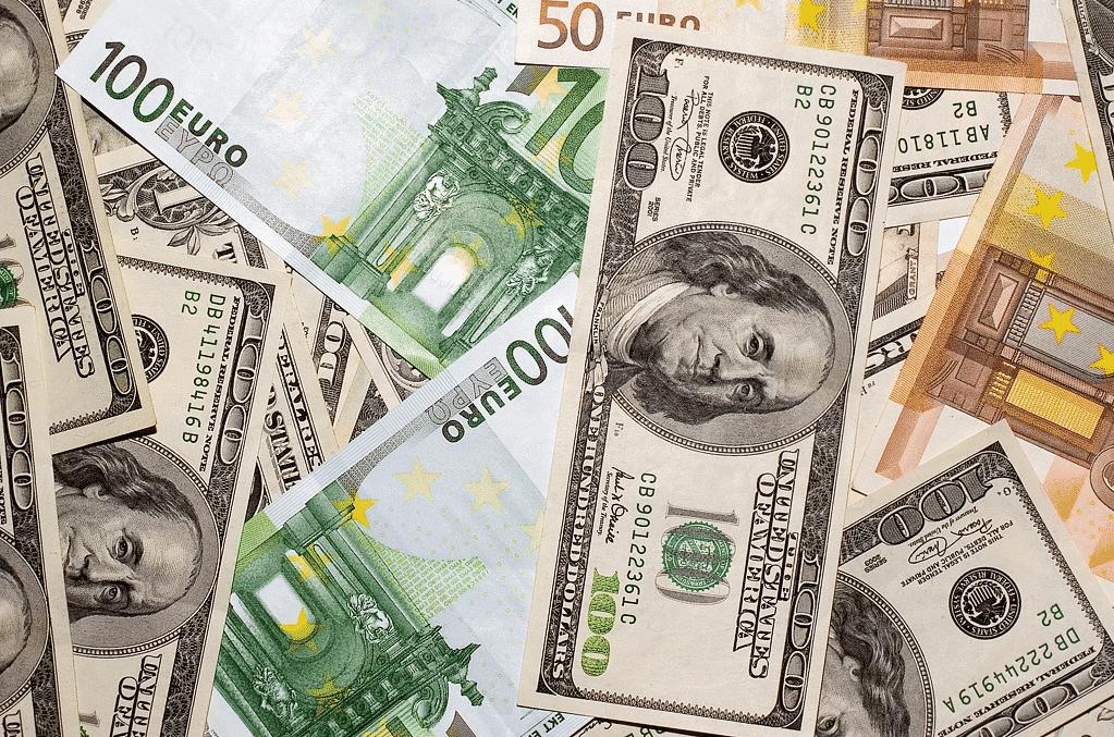 Обмен валют на бирже