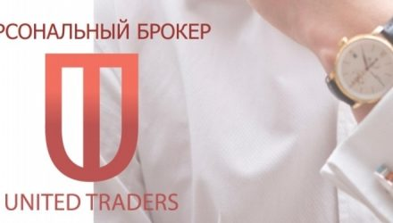 Брокер United Traders