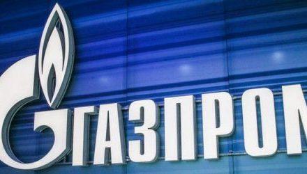 Где купить акции Газпрома физическому лицу?