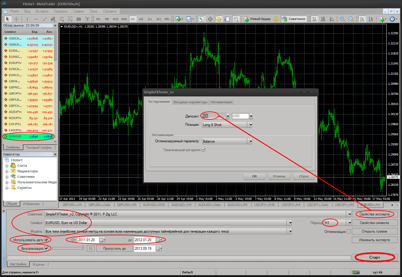 Simple forex tester
