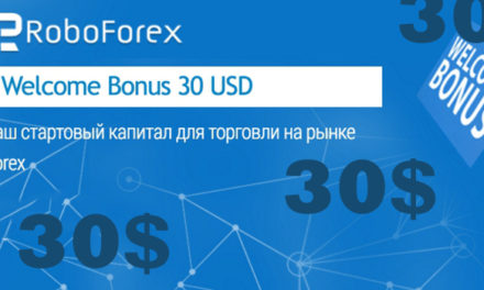 30$ бесплатно от Робофорекс