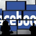 Акции компании Facebook