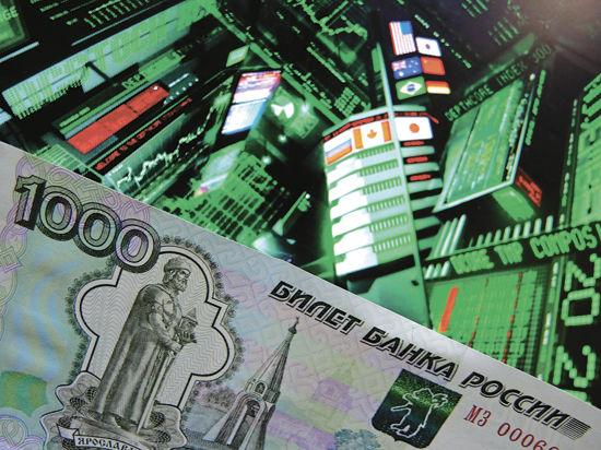 Валютная пара USD/RUB