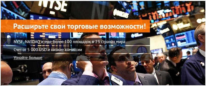 Церих биржи