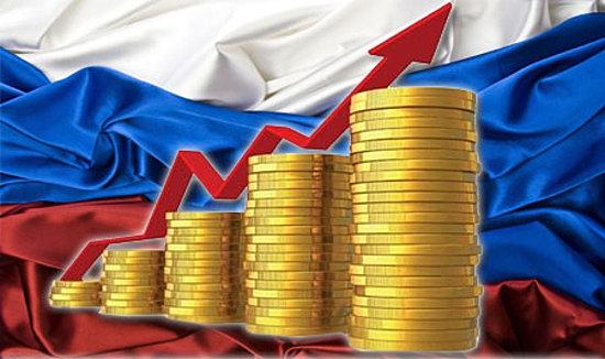 Выгодное вложение денежных средств в 2016 году