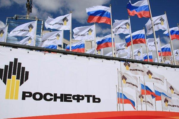 Изображение - Где купить акции роснефти физическому лицу цена mini-1