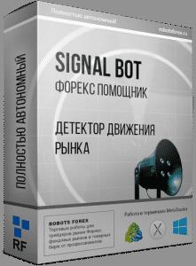 Робот Signal BOT