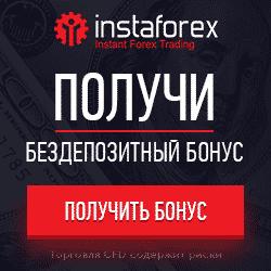 Бесплатно торговые сигналы форекс в реальном времени forex торговля скальпинг