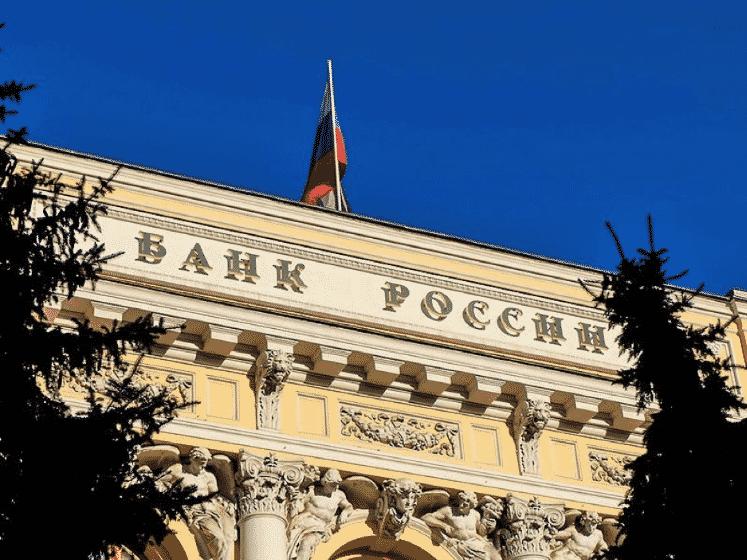 Брокеры форекс с лицензией ЦБ России на 2019