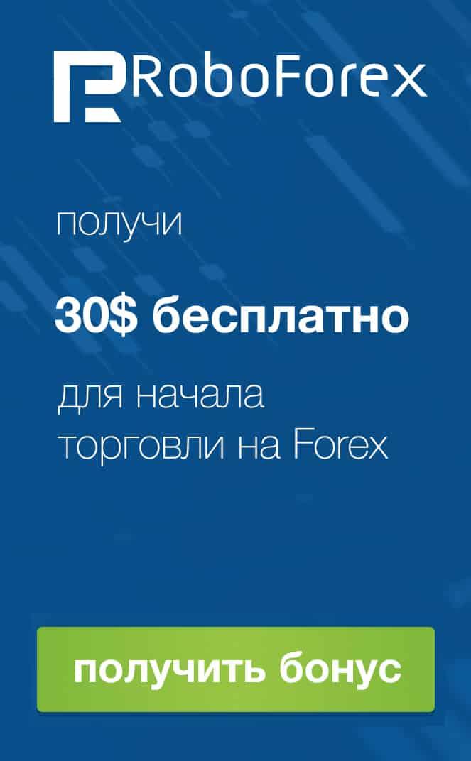 Инвестируй рынок forex получи прибыль доллар кризис