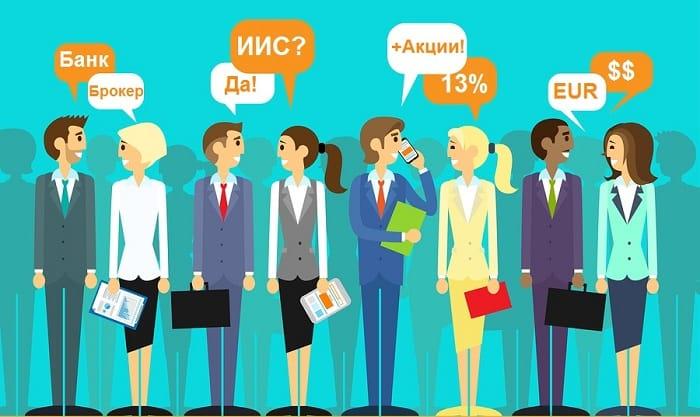 a9a1f194d9327 Как правильно платить налоги с продажи акций в 2018 году