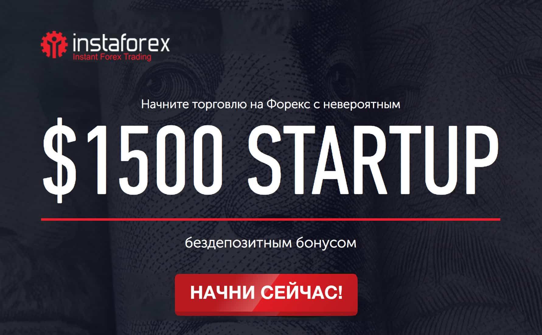 Forex market бездепозитный бонус как заробатывать на forex