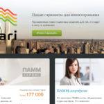 Инвестиции с Альпари: изучаем варианты
