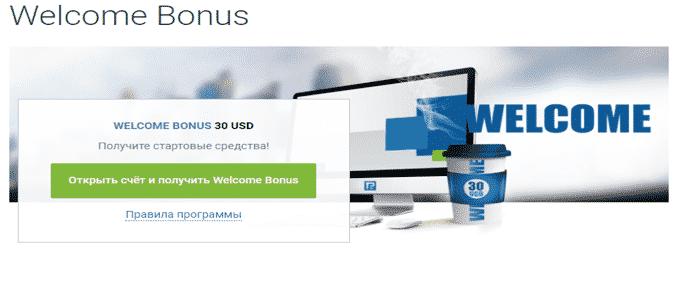 welcome бонус от робофорекс