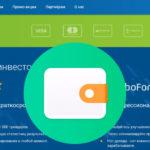 Как сделать депозит и вывести прибыль у брокера Робофорекс