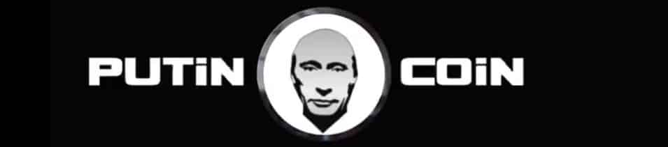 Криптовалюта Putin coin