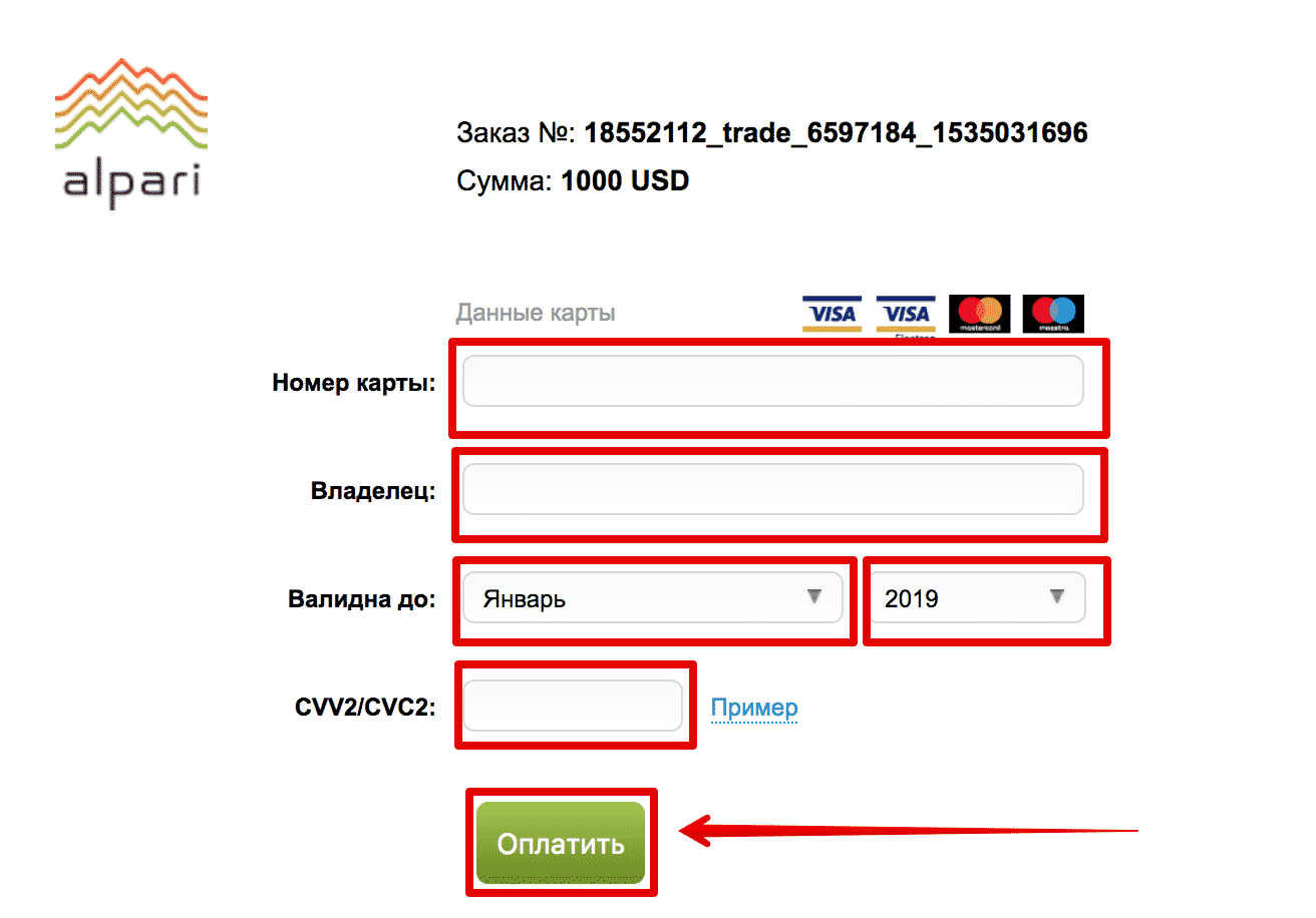 Заполнение личных данных для депозита
