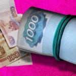 Аналитики российских банков прогнозируют падение рубля к доллару ниже 75